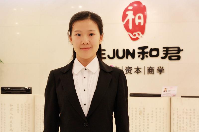 【24节气系列讲座】杨珊:商务礼仪和职业形象
