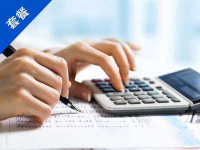 财务管理与税务筹划