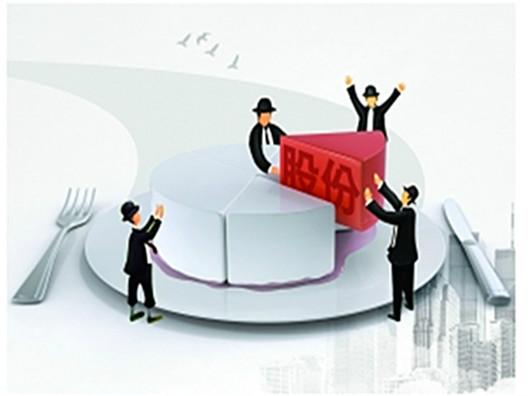 【直播】黄泽宇:股权激励的案例与实操