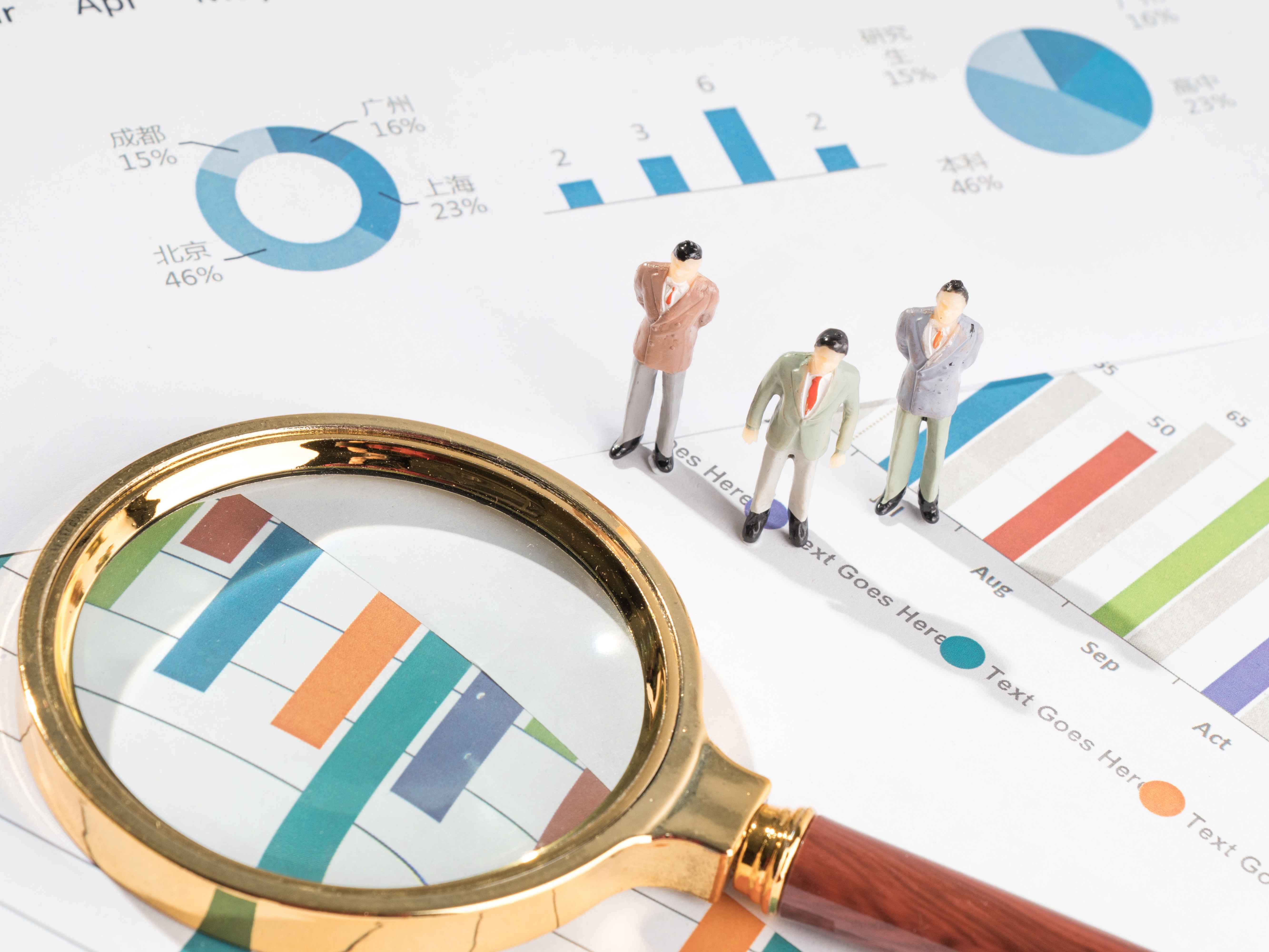 何梦杰:上市公司产业分析与公司分析实务