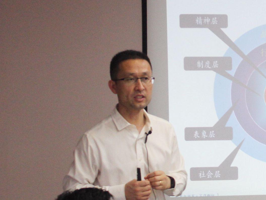 张卢锋:如何塑造留住人才的企业文化(上)