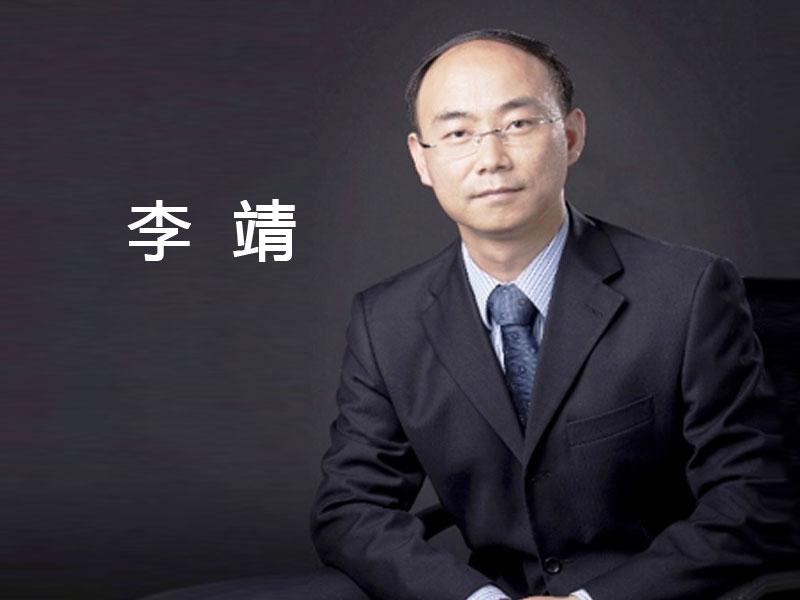 李靖:CHO 的卓越领导力提升(上)