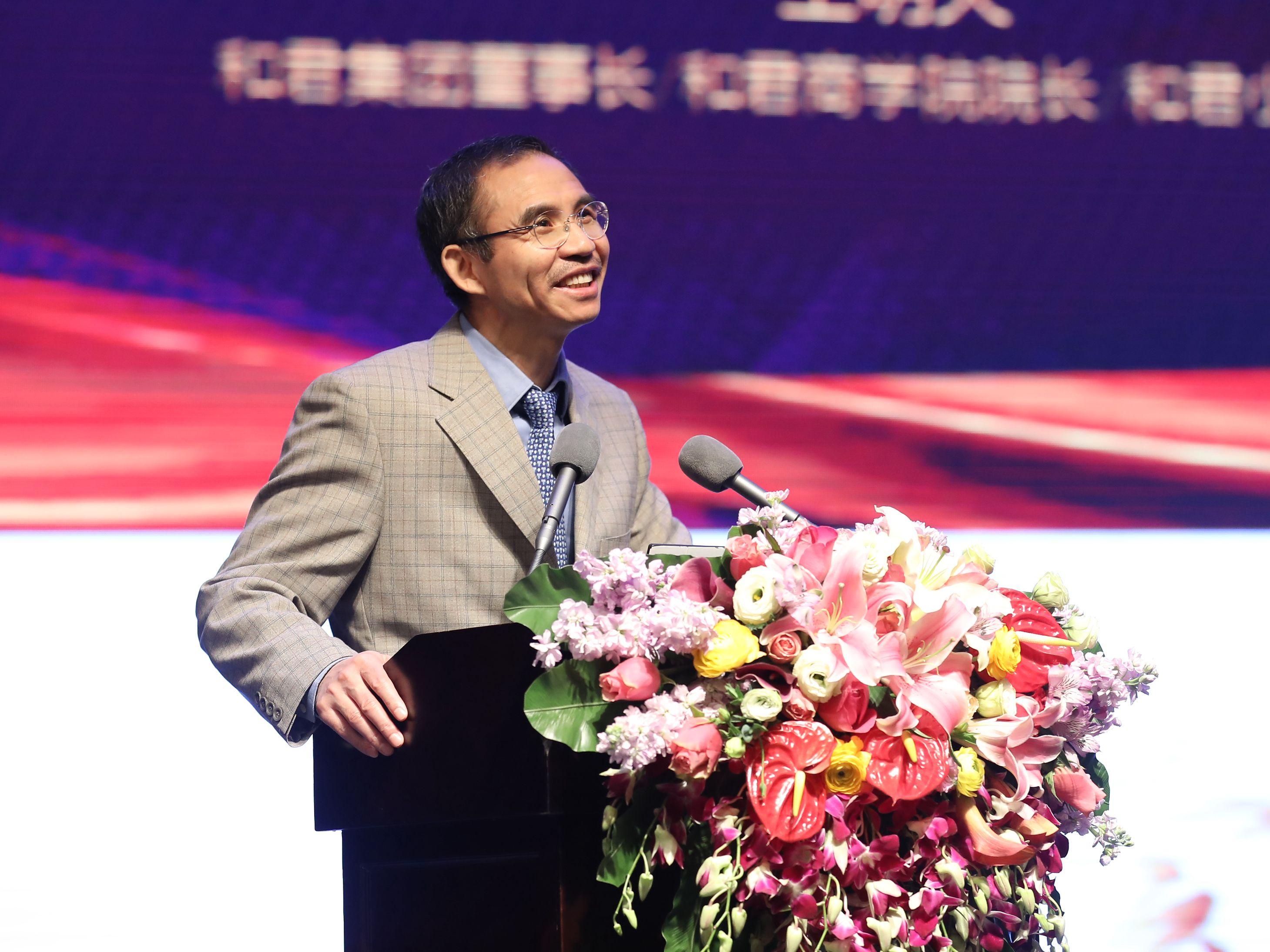 【10.20 2:00】王明夫:资本市场与企业成长